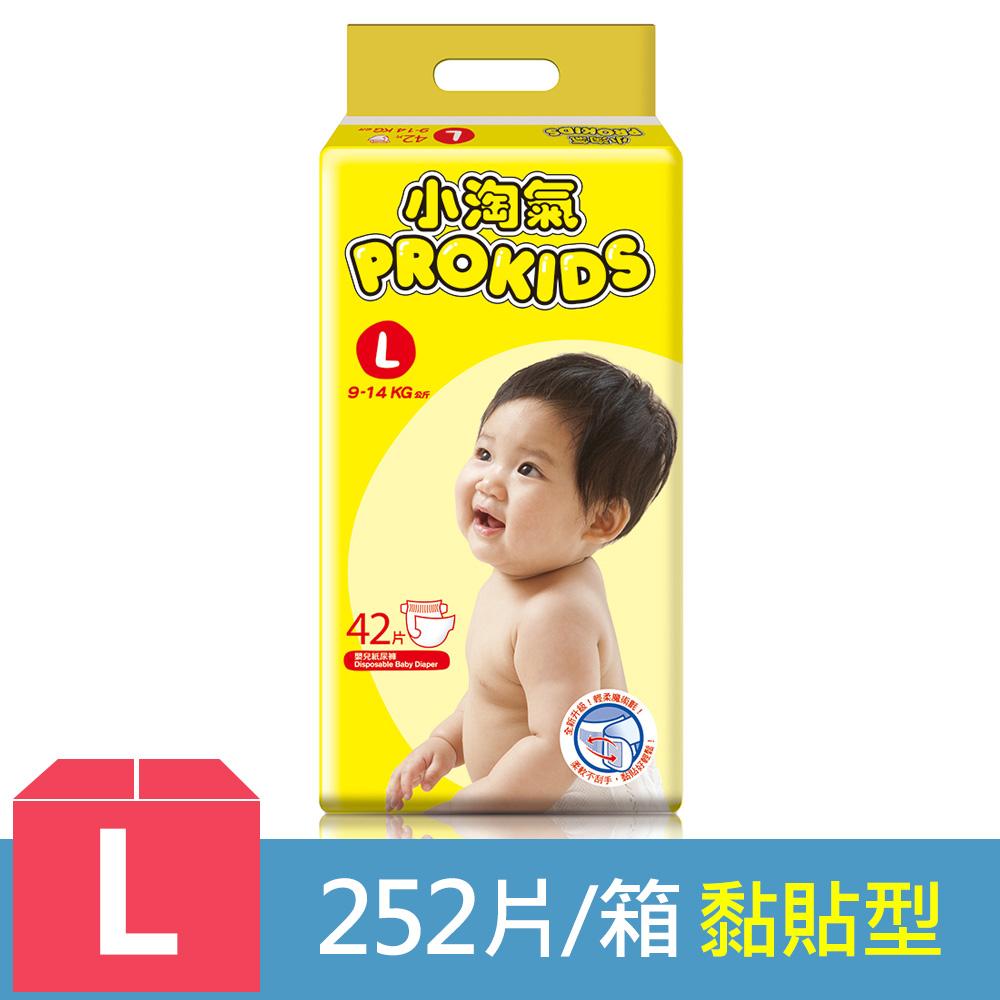 【小淘氣】透氣乾爽紙尿褲-L (42片x6包/箱)
