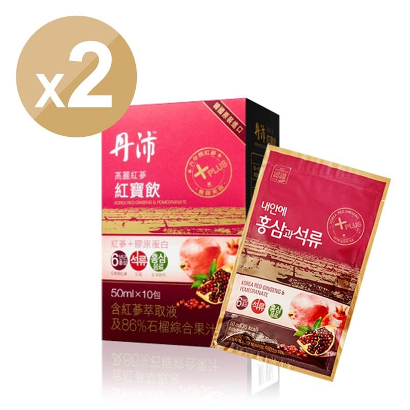 【丹沛】 高麗紅蔘 紅寶飲_兩入組_小資女補充膠原蛋白,韓國瘋搶熱銷