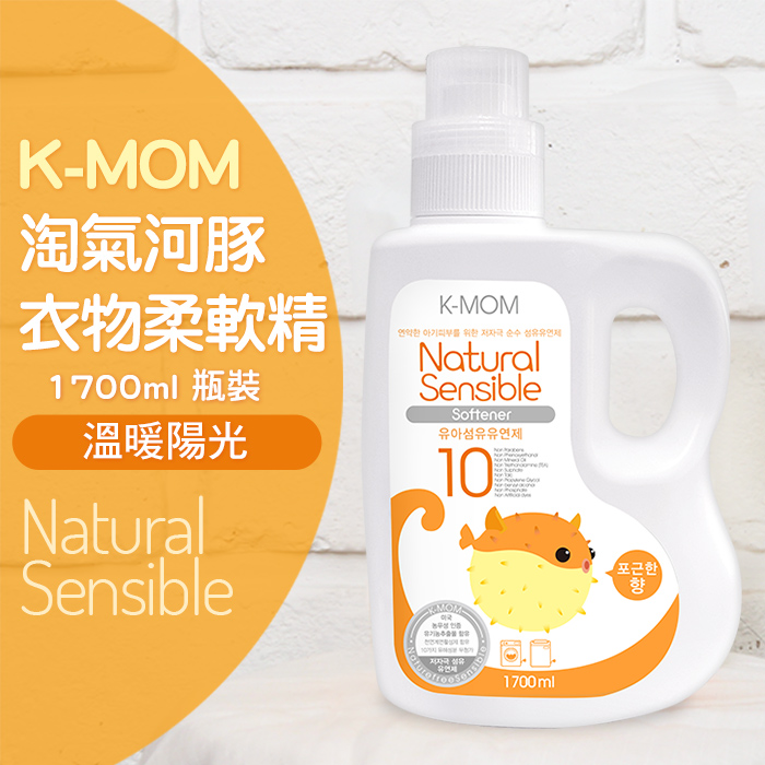 【韓國 MOTHER-K】有機衣物柔軟劑 溫暖陽光 1700ml (瓶裝)*3瓶
