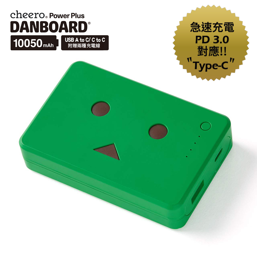 日本cheero 阿愣PD3.0 10050mAh行動電源-哈密瓜蘇打綠