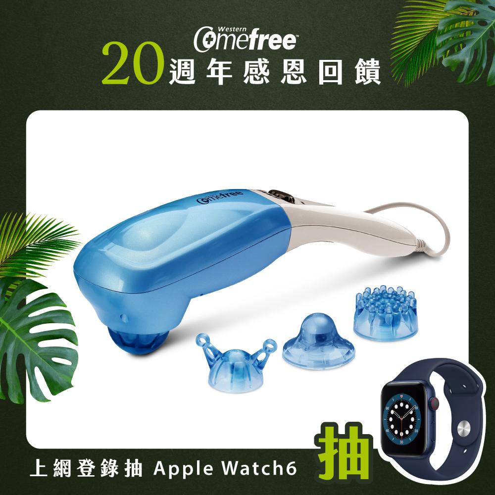 【上網登錄抽Apple Watch】 【Comefree】啄木鳥震捶舒壓按摩棒-星燦藍