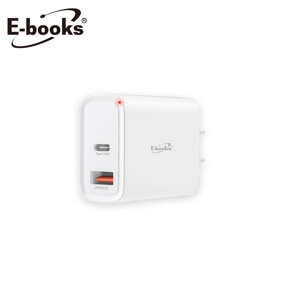 E-books B60 高效能 20W PD+QC3.0 雙孔快速充電器