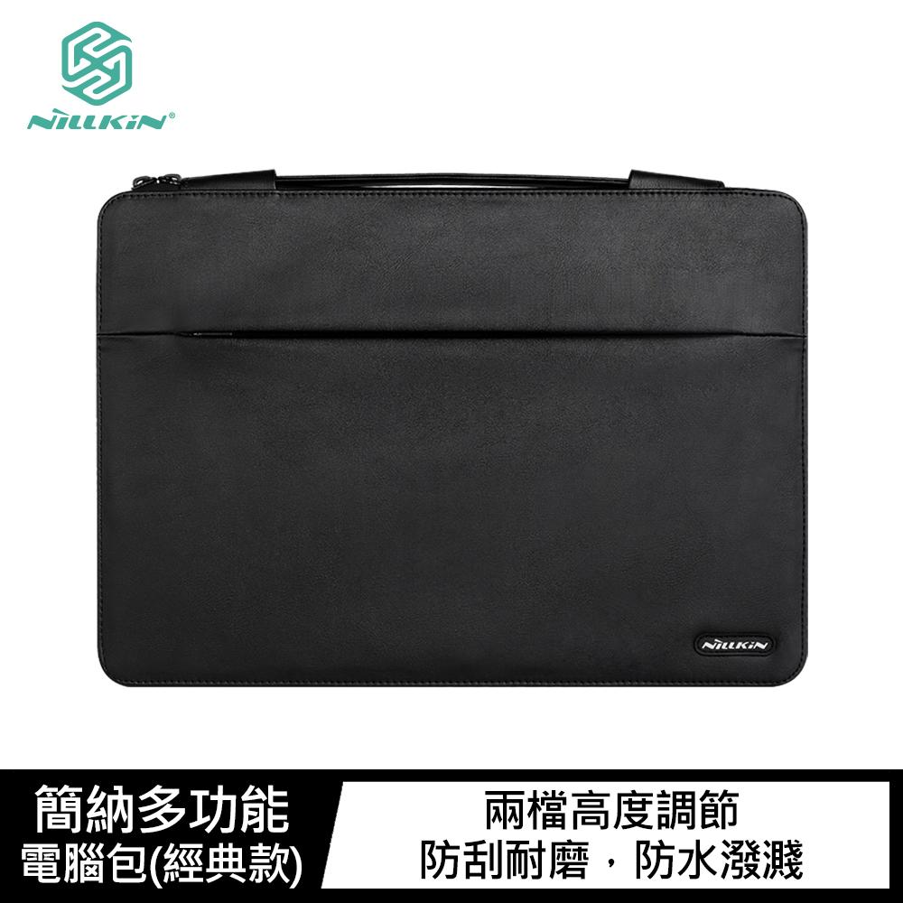 NILLKIN 簡納多功能電腦包(經典款)(14吋)(黑色)