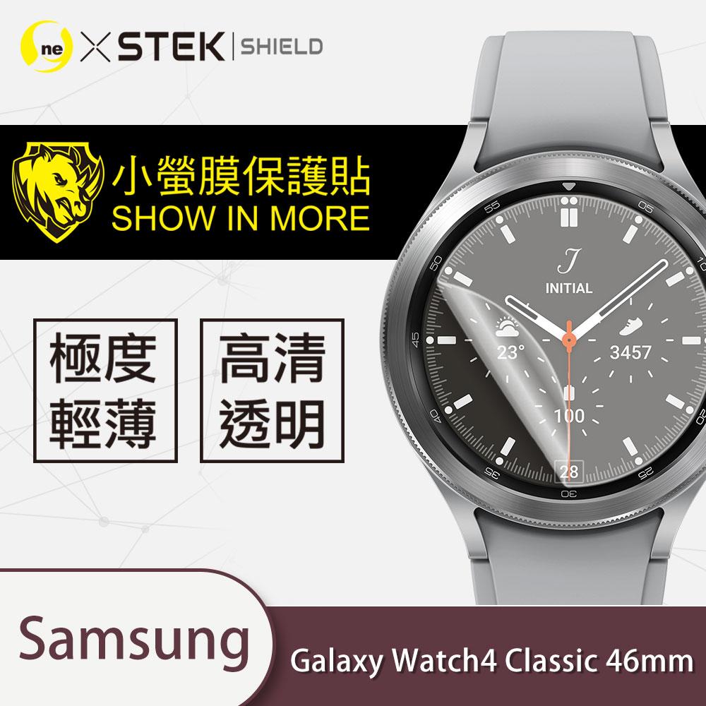 【小螢膜-手錶保護貼】三星 Galaxy Watch4 Classic 46mm 手錶貼膜 保護貼 磨砂霧面款2入MIT緩衝抗撞擊刮痕自動修復觸感超滑順不沾指紋