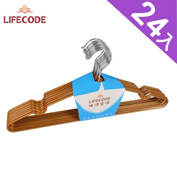 【LIFECODE】浸塑防滑衣架/三角衣架-金色(24入)