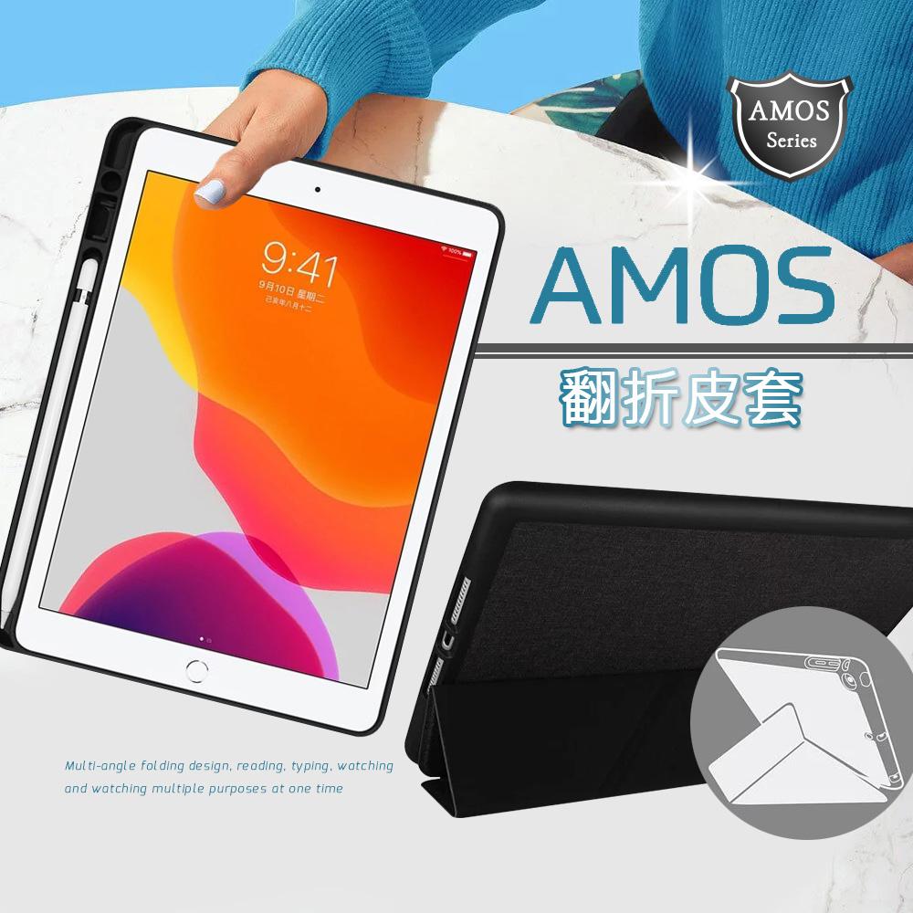JTLEGEND 2020/2019 iPad 10.2吋 Amos 相機快取多角度折疊布紋皮套(Apple pencil筆槽版)-石墨黑
