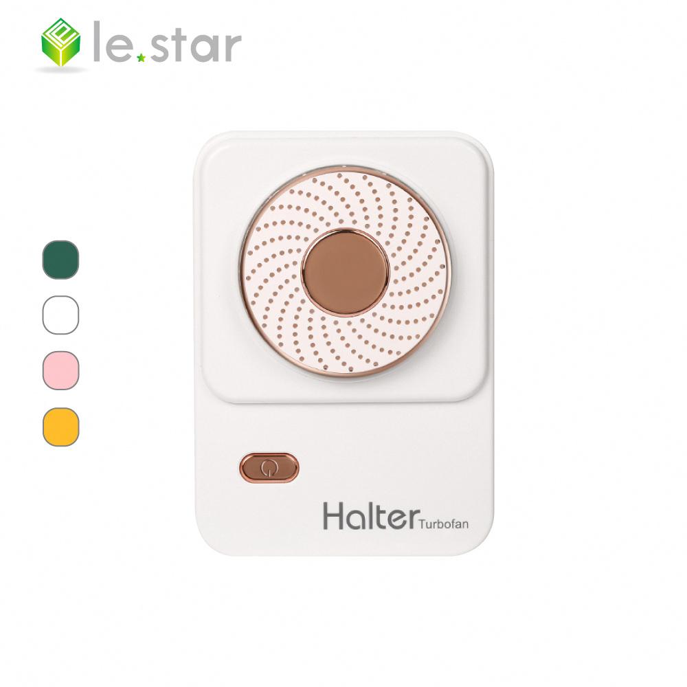 lestar Halter 掛脖、立式渦輪無葉安全風扇 白色