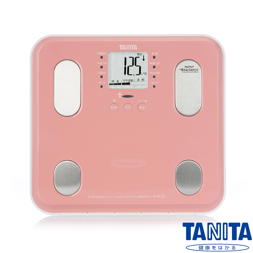 【日本TANITA】九合一體組成計BC565(鏡面櫻粉)~買就送TANITA PD-641計步器