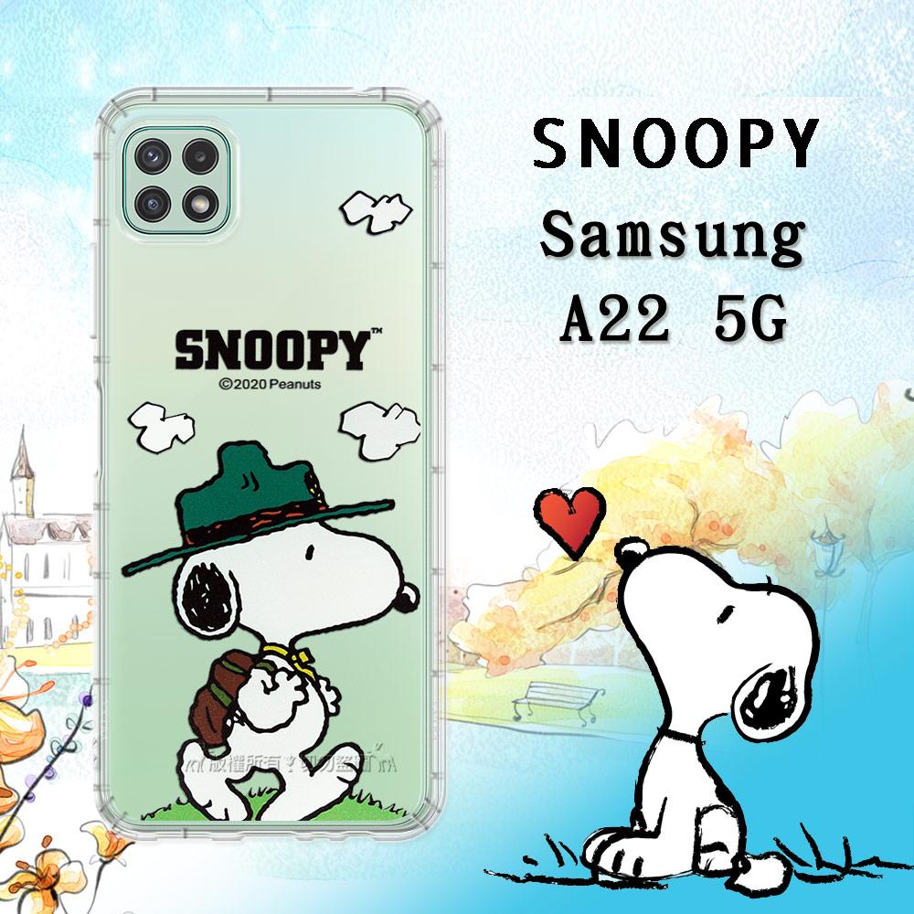 史努比/SNOOPY 正版授權 三星 Samsung Galaxy A22 5G 漸層彩繪空壓手機殼(郊遊)