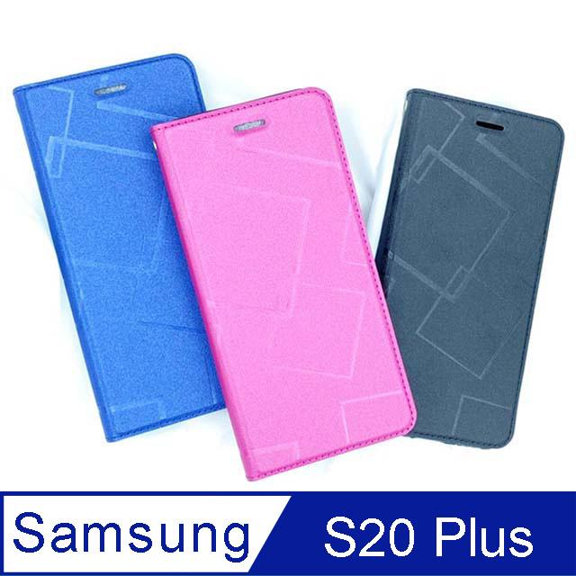 水立方 Samsung Galaxy S20 Plus 水立方隱扣側翻手機皮套 藍色