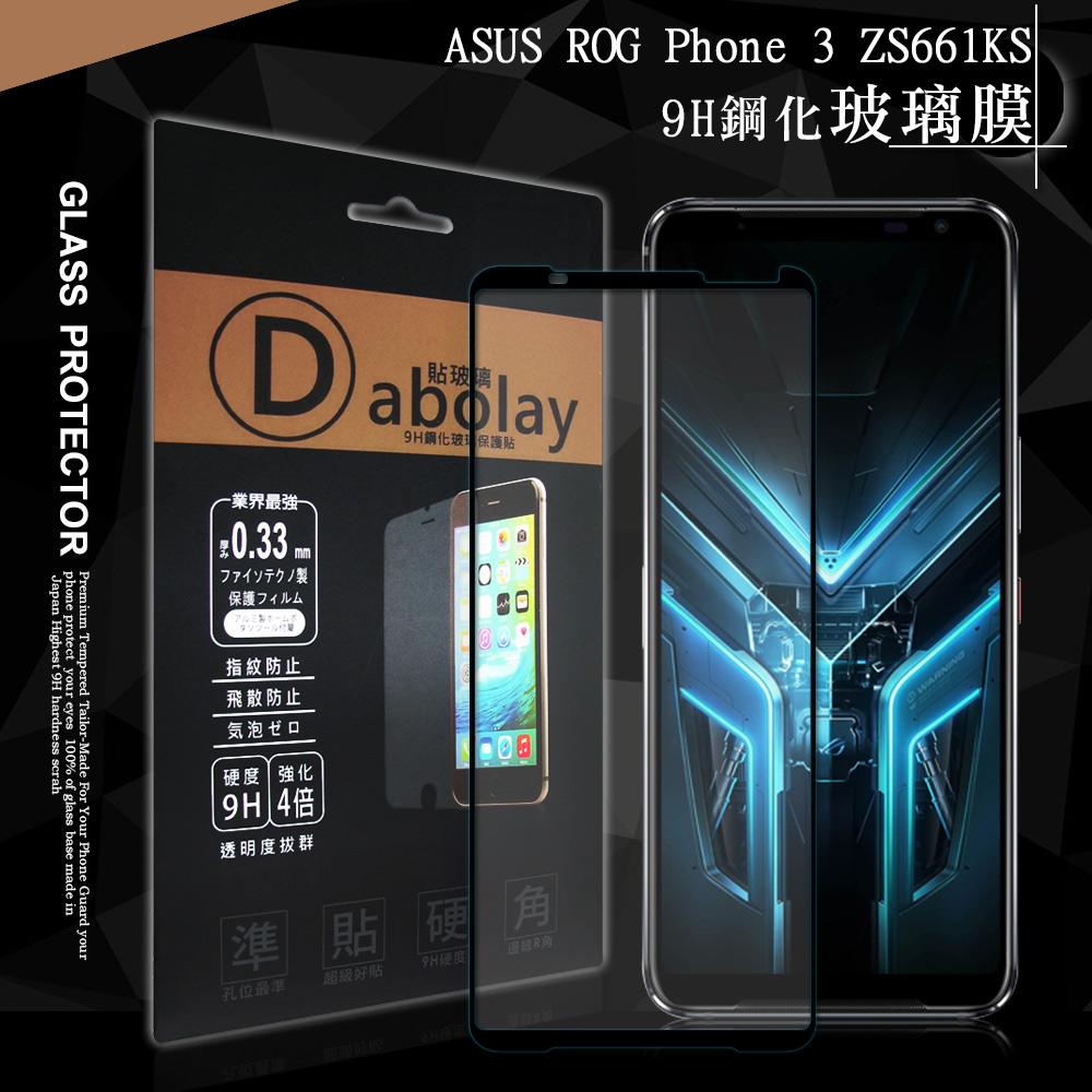 全膠貼合 華碩 ASUS ROG Phone 3 ZS661KS 電競手機 滿版疏水疏油9H鋼化頂級玻璃膜(黑)
