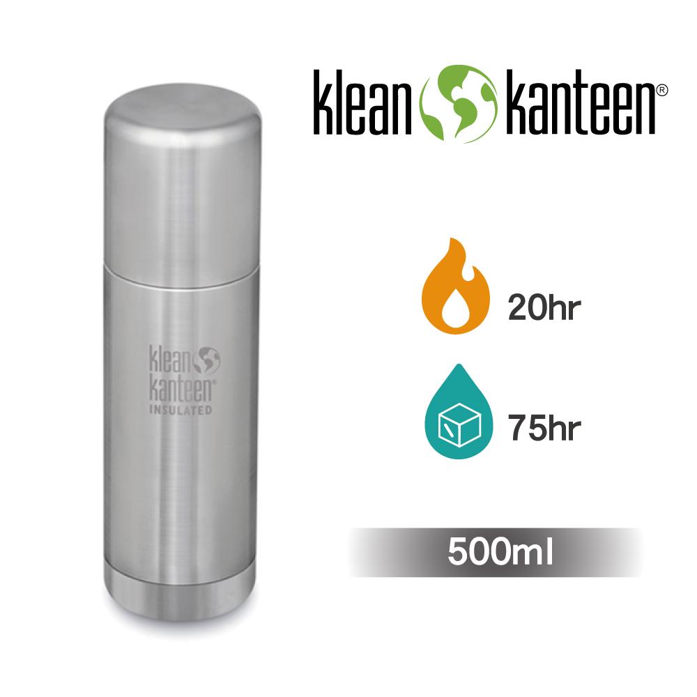 【美國Klean Kanteen】TKPro不鏽鋼保溫瓶-500ml-原色鋼