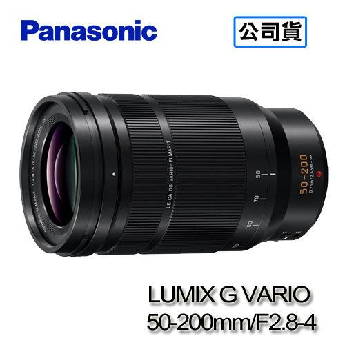Panasonic LUMIX G VARIO 50-200mm F2.8-4 鏡頭 公司貨
