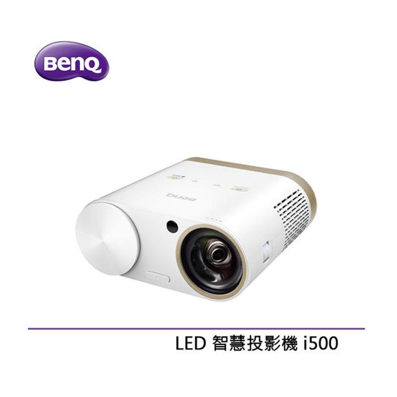 BenQ i500 LED 智慧投影機 短焦投影