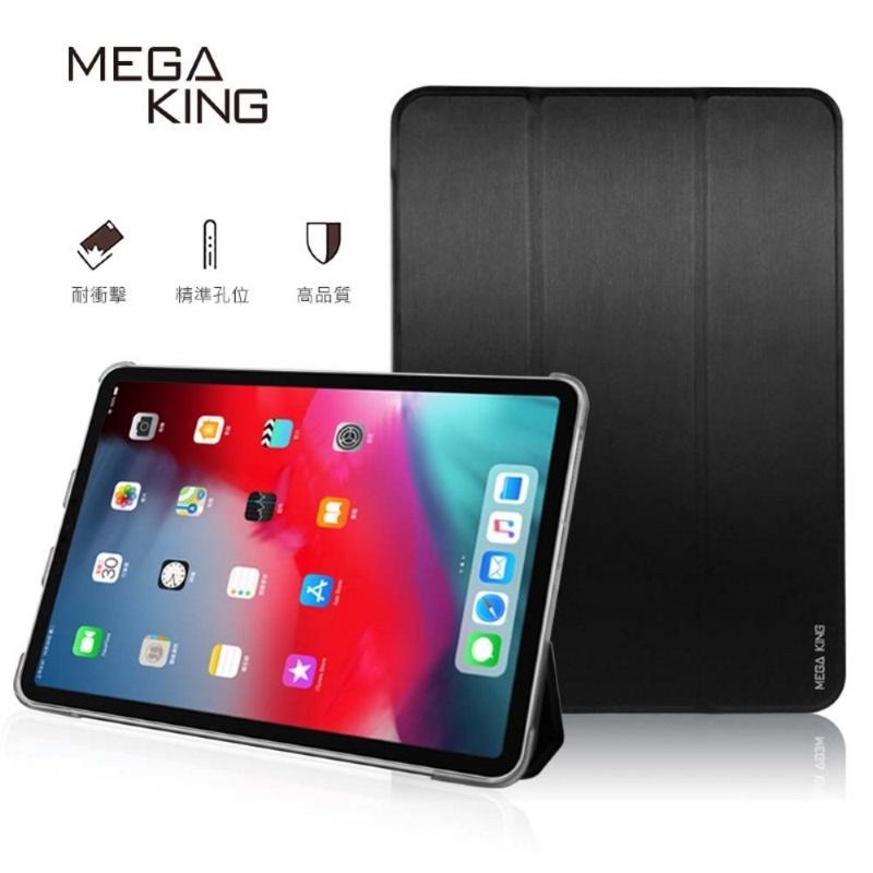 MEGA KING 三折側掀皮套 Apple iPad Pro 11 (2018)黑(新版)