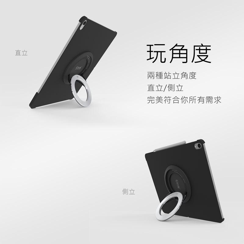 【Rolling-ave.】iCircle iPad Pro 12.9吋保護殼支撐架-黑色保護殼+iCircle 銀色