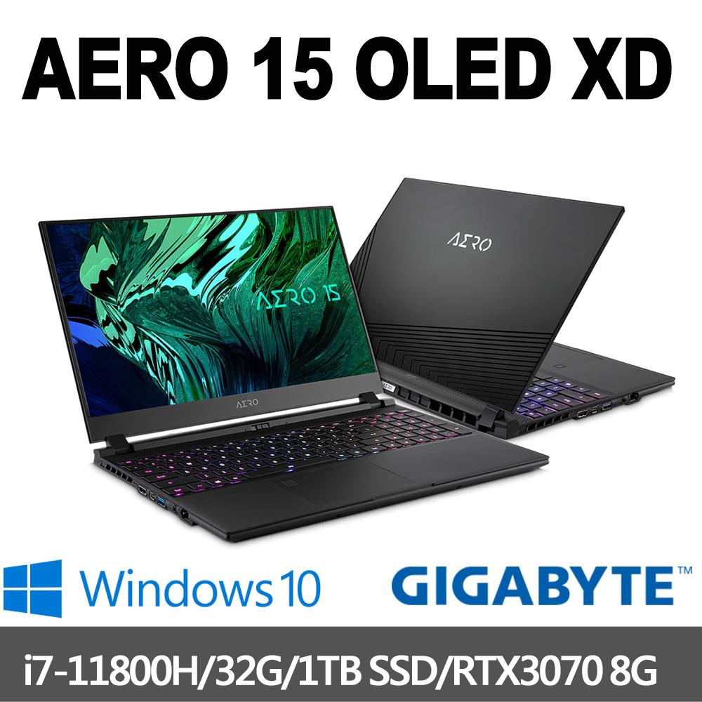 GIGABYTE技嘉 AERO 15 OLED XD 15.6吋UHD電競筆電(i7-11800H/32G/1T SSD/RTX3070-8G/Win10P)