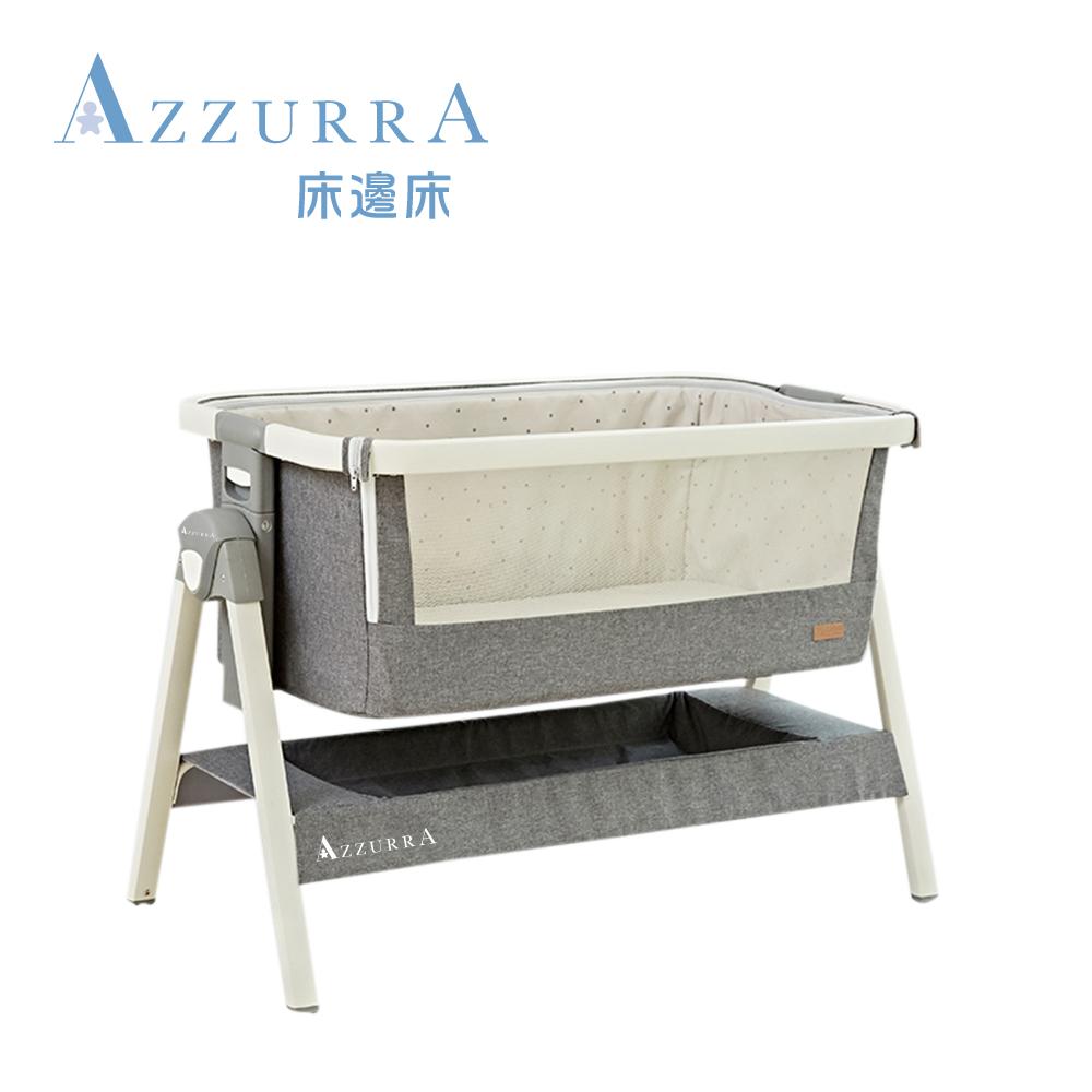AZZURRA 豪華多功能嬰兒床(可當床邊床)-亞麻灰