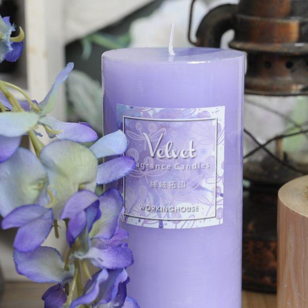 絲絨拓印6吋薰紫蠟燭-生活工場