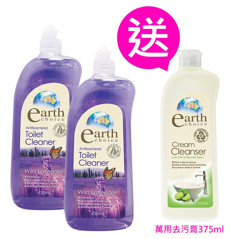 【澳洲Natures Organics】植粹浴廁清潔劑(薰衣花香)750mlx2入送植粹萬用去污膏375mlx1入