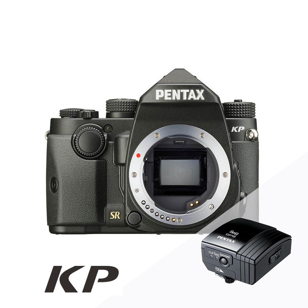 [星空加購組]PENTAX KP 防滴防塵-單機身_黑色【公司貨】+O-GPS1 (註冊送星空包+電池手把+7-11禮劵)