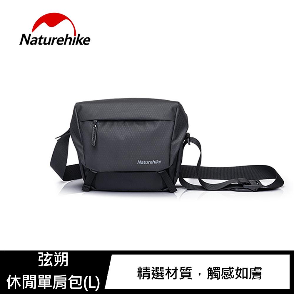 Naturehike 弦朔休閒單肩包(L)