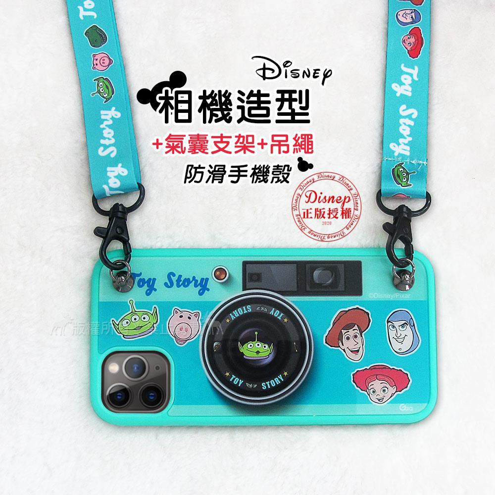 迪士尼相機造型 iPhone 11 Pro Max 6.5吋 保護殼+掛繩+氣囊支架 大禮盒組(玩具總動員)