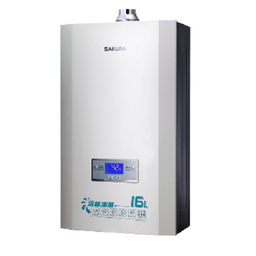 (含標準安裝)櫻花16L強制排氣熱水器渦輪增壓(與DH1693同款)熱水器數位式DH-1693