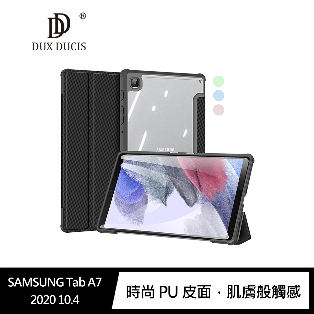 DUX DUCIS SAMSUNG Tab A7 2020 10.4 TOBY 皮套(藍色)