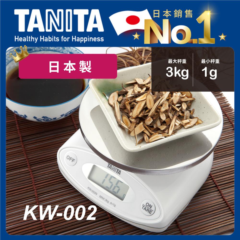 日本TANITA完全防水三公斤電子料理秤KW-002(日本製)-台灣公司貨