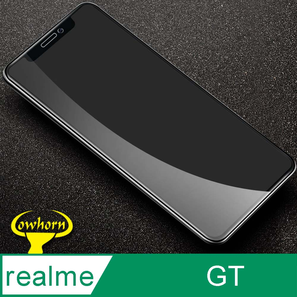 realme GT 2.5D曲面滿版 9H防爆鋼化玻璃保護貼 黑色