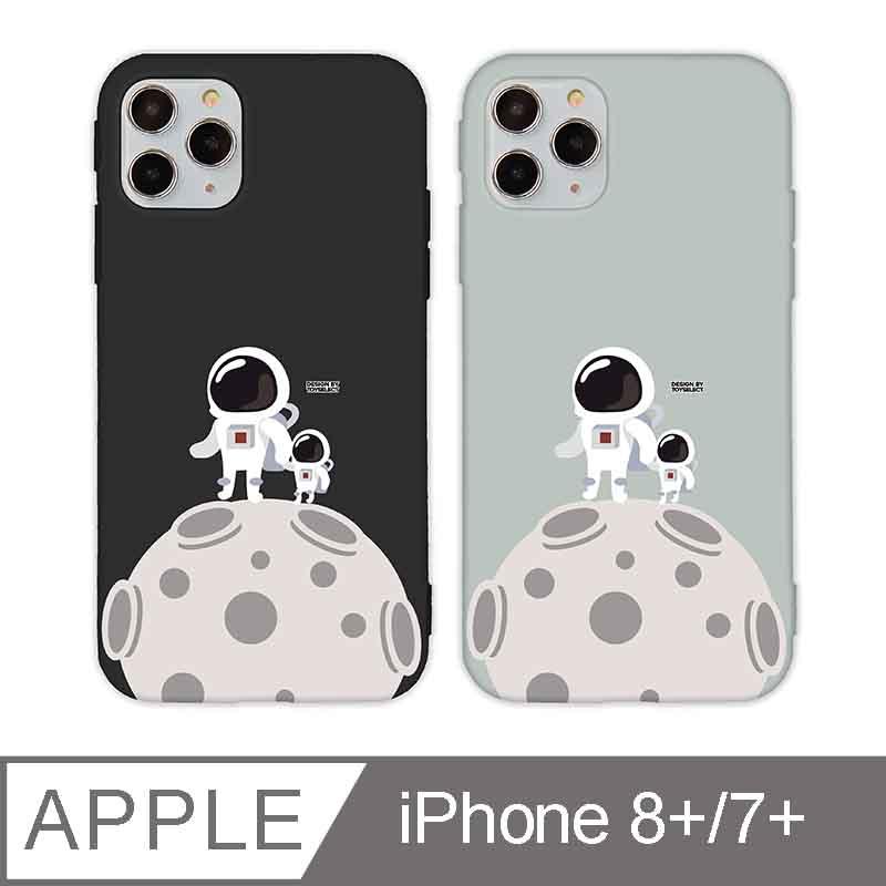 iPhone 7/8 Plus 5.5吋 小小太空人星球探險記iPhone手機殼 時尚黑