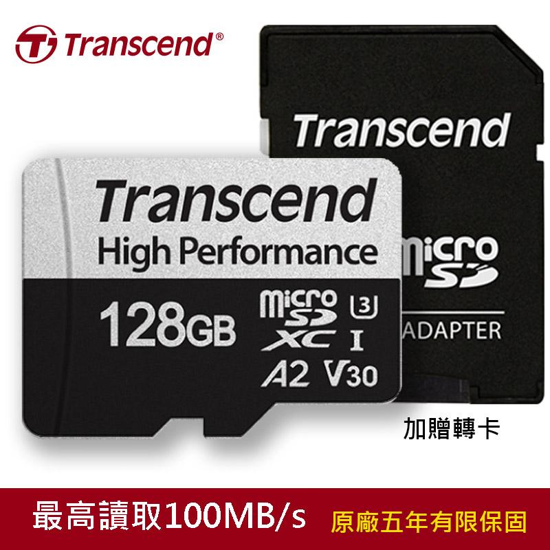 Transcend 創見128GB USD330S microSDXC UHS-I U3 (V30/A2)記憶卡(贈轉卡)