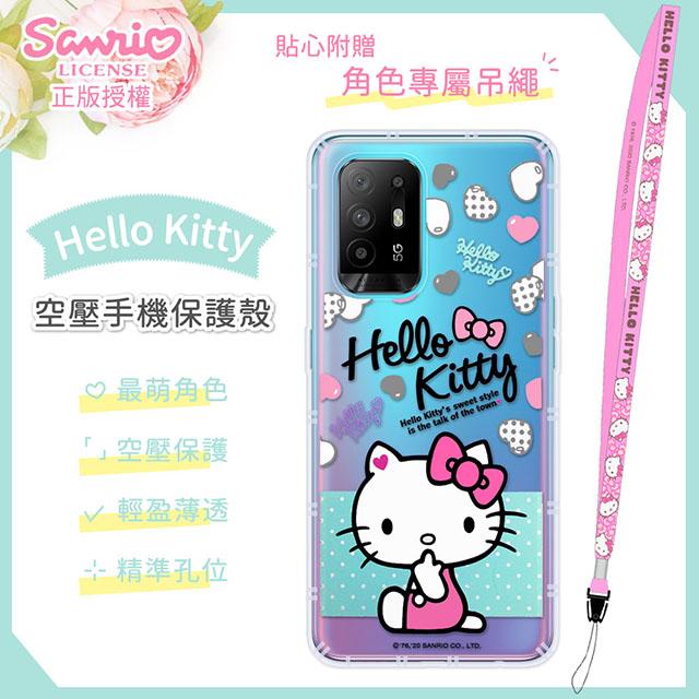 【Hello Kitty】OPPO Reno5 Z 5G 氣墊空壓手機殼(贈送手機吊繩)