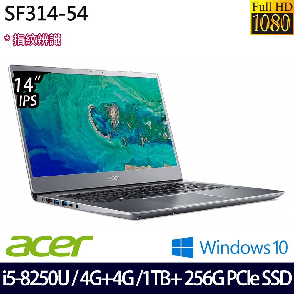 【全面升級】《Acer 宏碁》SF314-54-560R (14吋FHD/i5-8250U/4G+4G/1TB+256GB PCIe SSD/兩年保)