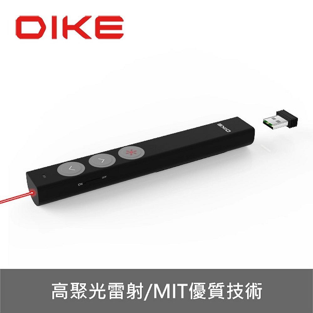 DIKE Slender無線雷射簡報筆 DMR110