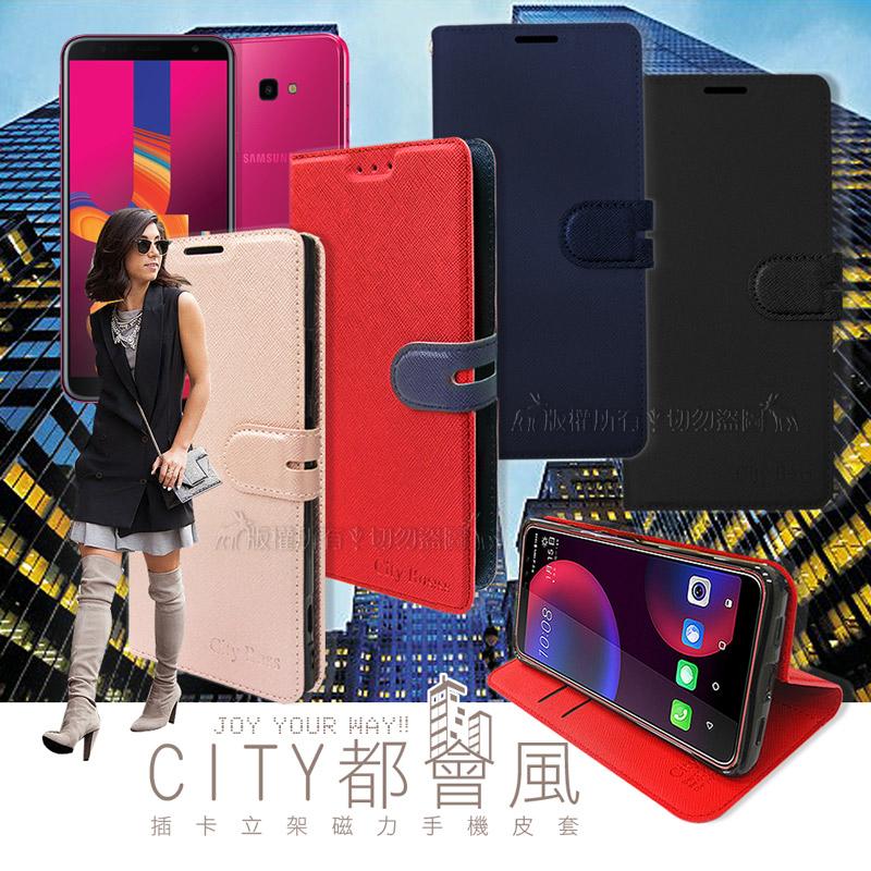 CITY都會風 Samsung Galaxy J4+ / J4 Plus 插卡立架磁力手機皮套 有吊飾孔 (承諾黑)