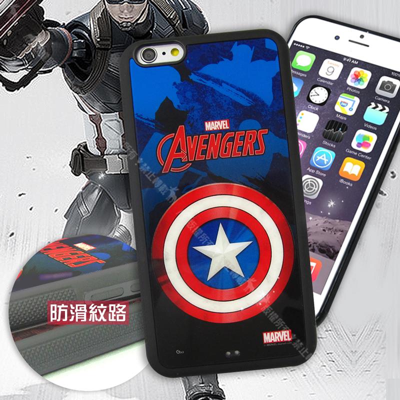 漫威授權 iPhone 6s Plus/6 Plus 5.5吋 復仇者聯盟防滑手機殼(隊長盾牌)