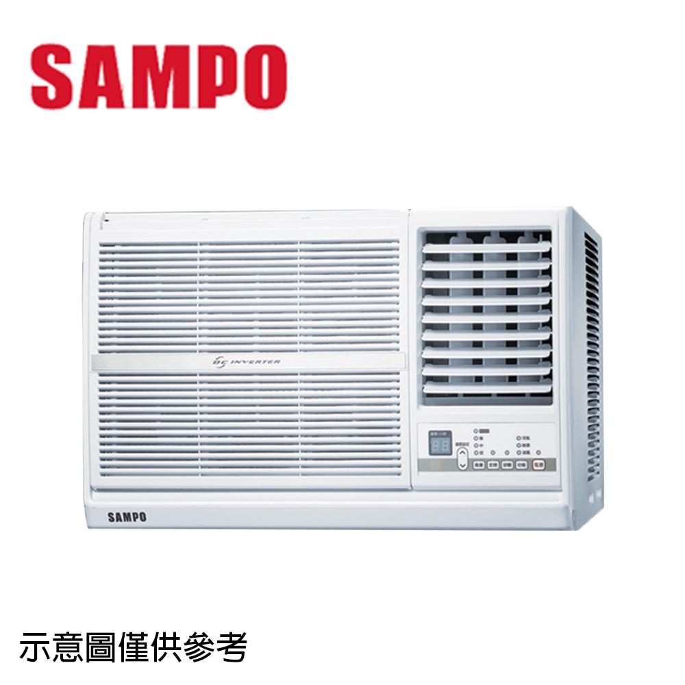 ★原廠好禮五選一★【SAMPO聲寶】8-10坪變頻右吹窗型冷氣AW-PC63D