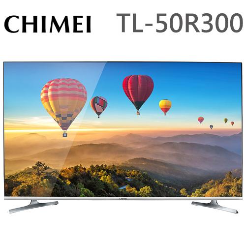 CHIMEI奇美 49吋 4K 智慧聯網液晶顯示器+視訊盒(TL-50R300)