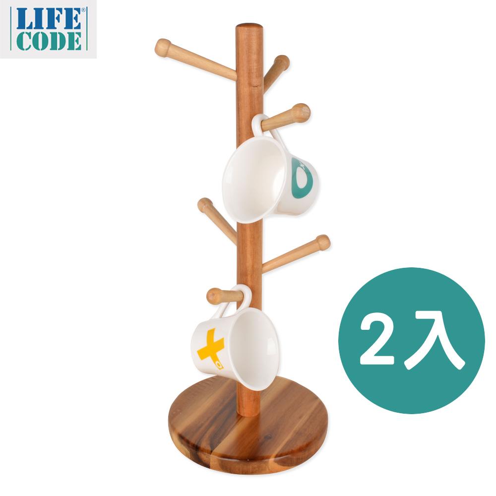 【LIFECODE】相思木馬克杯架-圓形(2入)