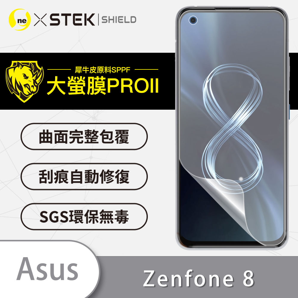 【大螢膜PRO】Asus Zenfone 8 ZF8 螢幕保護貼 亮面透明款 3倍抗撞 車用犀牛皮 緩衝撞擊刮痕自動修復SGS環保無毒 專利貼合治具