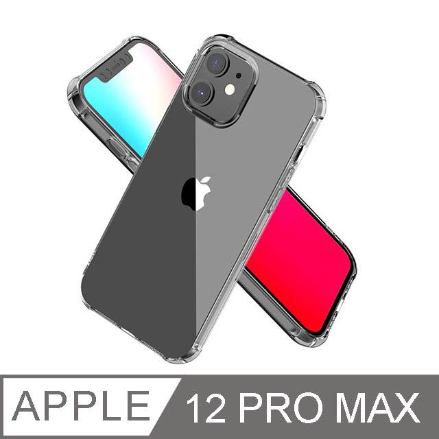 iPhone 12 Pro Max 6.7吋 BLAC全氣囊轉聲防摔iPhone手機殼 薄霧透黑