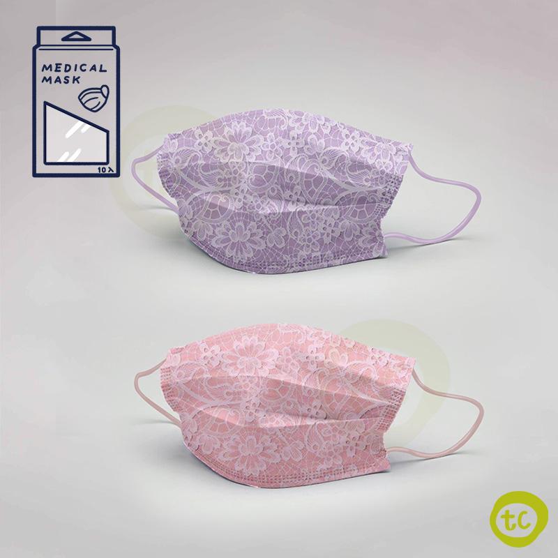 【台衛】雙鋼印口罩 蕾絲款〈紫+粉〉共2盒(10入/盒)
