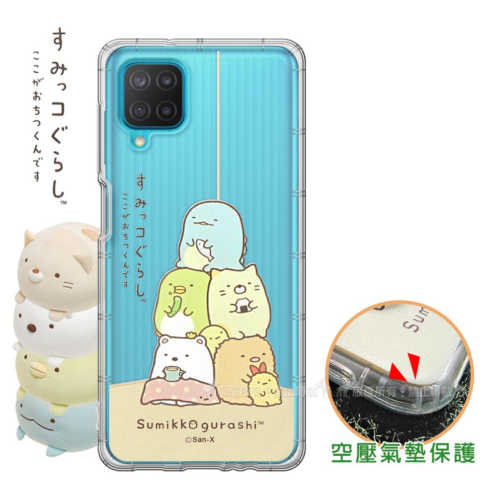 SAN-X授權正版 角落小夥伴 三星 Samsung Galaxy M12 空壓保護手機殼(角落)