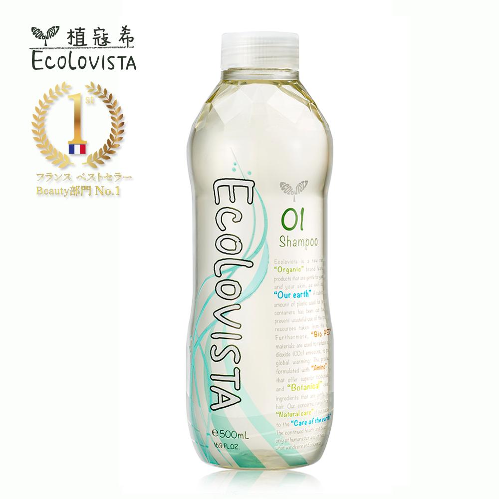 日本植寇希(Ecolovista)氨基酸植物精油-洗髮精-補充瓶(亮澤滋潤) 500ml x2入