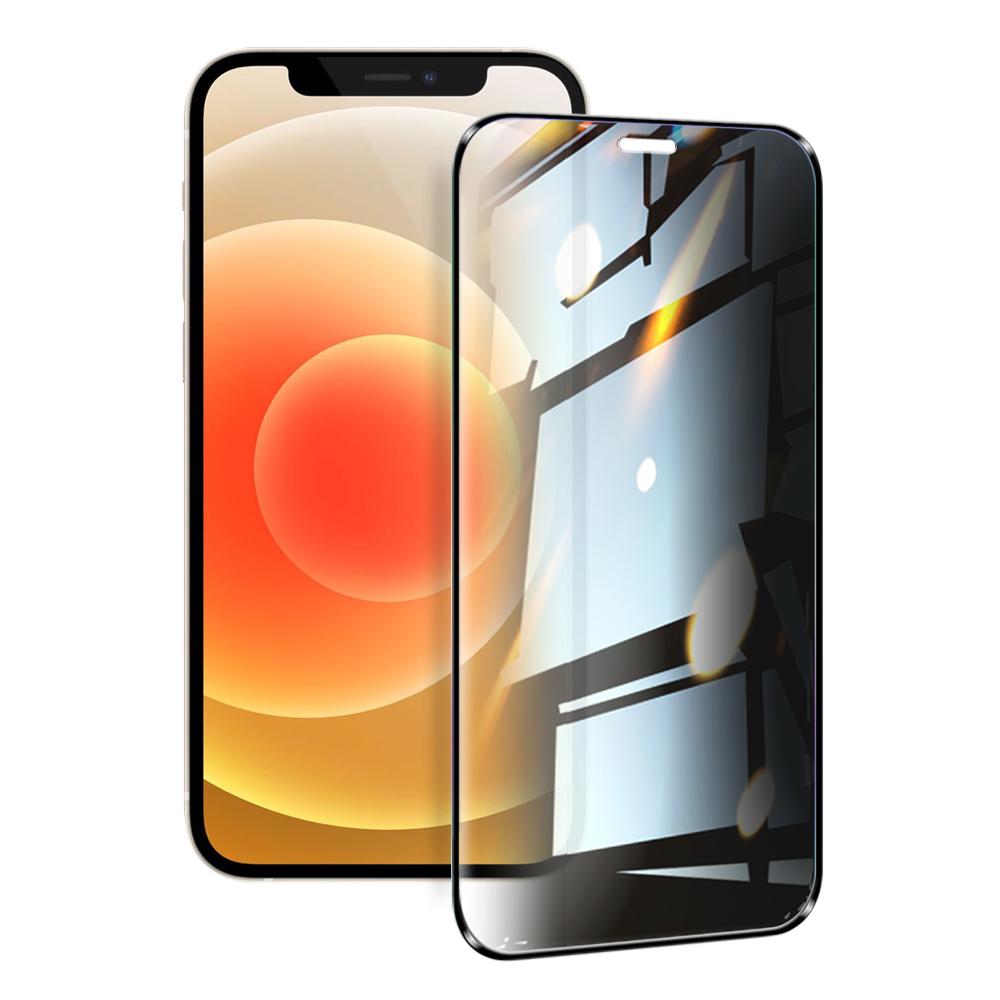 NISDA for iPhone 12 Mini 5.4吋 防窺2.5D滿版玻璃保護貼-黑
