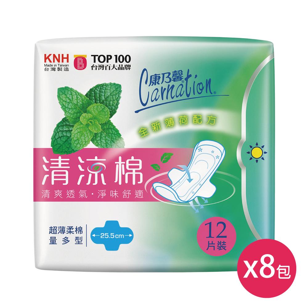 【康乃馨】清涼棉衛生棉量多型 25.5cm 12片x8包/組