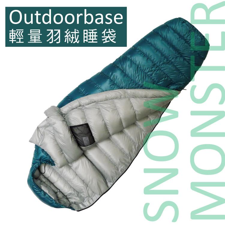 【Outdoorbase】Snow Monster-極輕量頂級羽絨保暖睡袋法國白鴨絨(孔雀綠/800g)