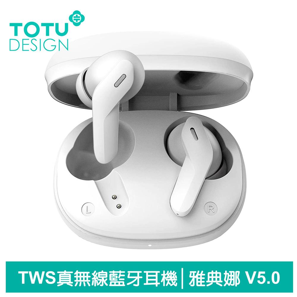 TOTU台灣官方 TWS真無線藍芽耳機 入耳式 運動 v5.0 藍牙 通用 雅典娜系列 白色